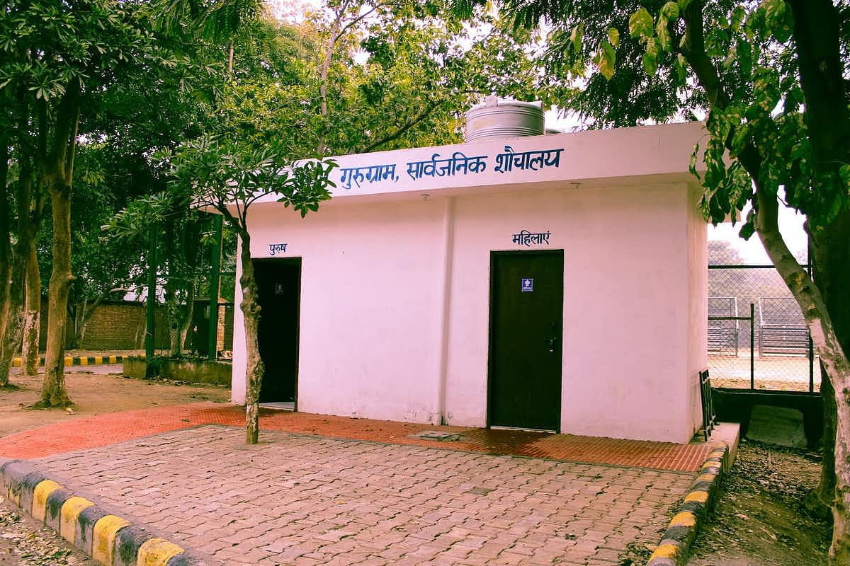 Public toilets in Haryana, India. <br>