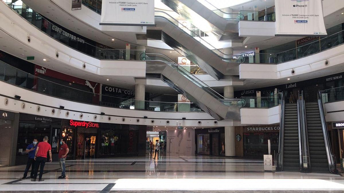 DLF Mall of India, Noida