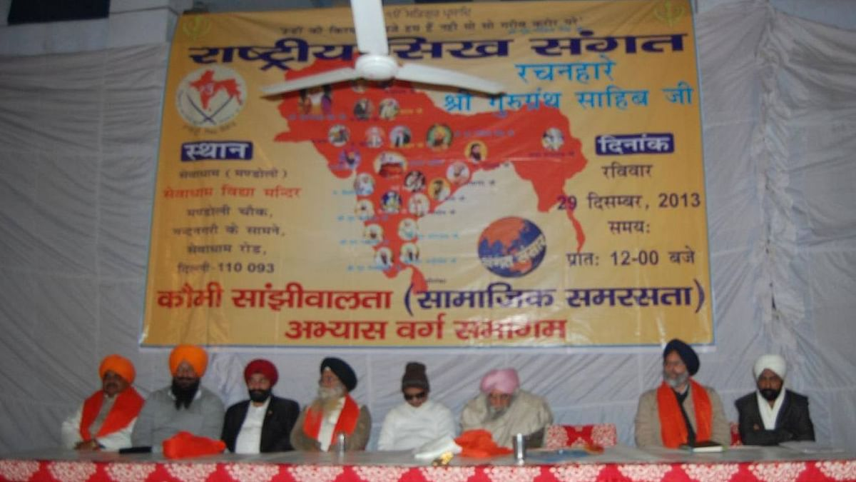Kulwant Singh Baath (second from left) at a Rashtriya Sikh Sangat meeting in 2013.