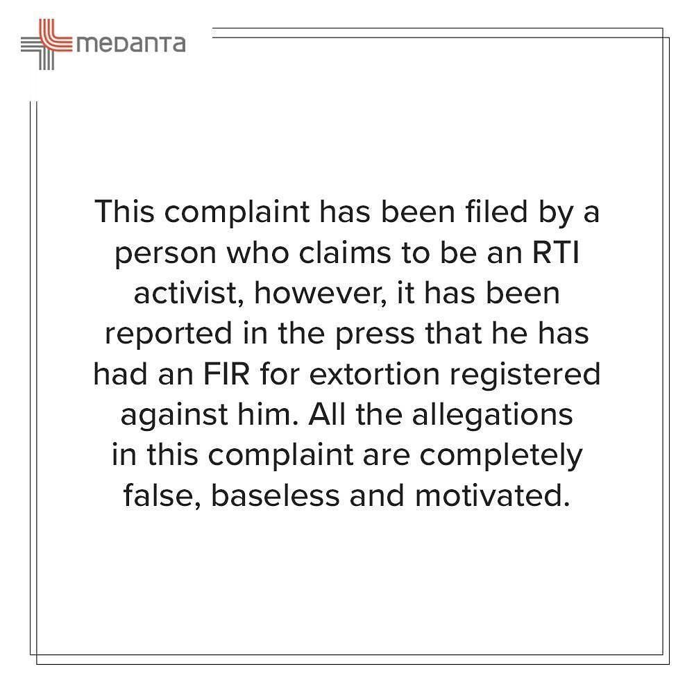 'Absurd, Baseless': Medanta Chief on Money Laundering Allegations