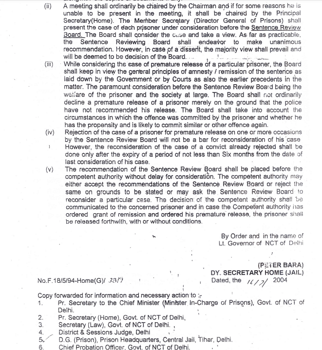 The 2004 order stated that the competent authority may either accept or reject the recommendations made by the SRB.