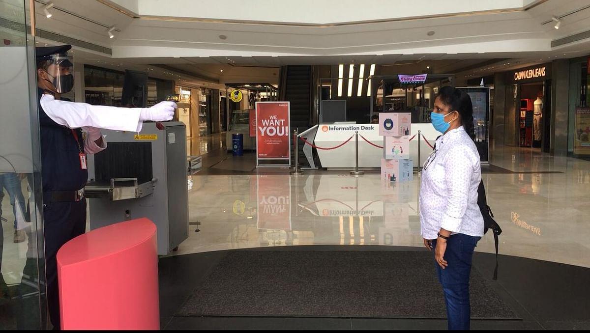 Forum Mall, Bengaluru