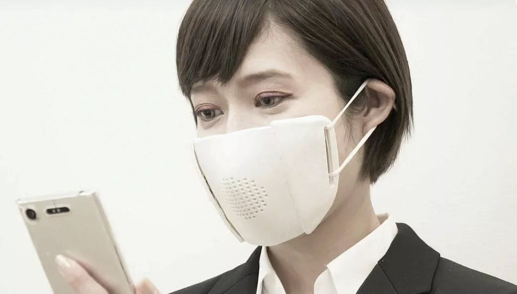 The c-mask will be sold for approximately $40.