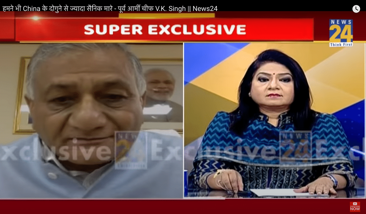 Minister V K Singh in an interview with News14.