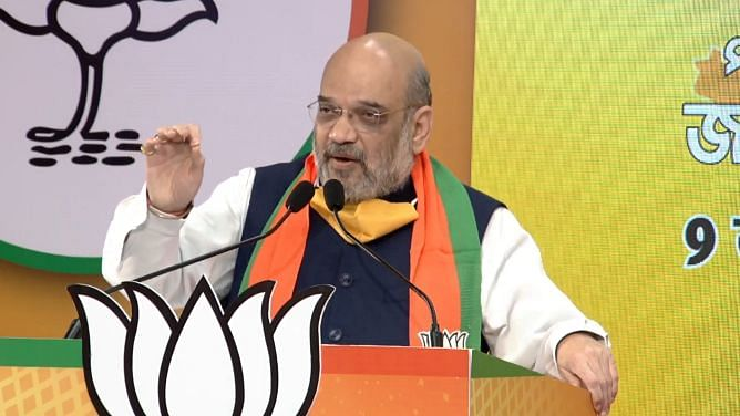 Amit Shah Defamation Case in Bengal: Wrong Address in Summon