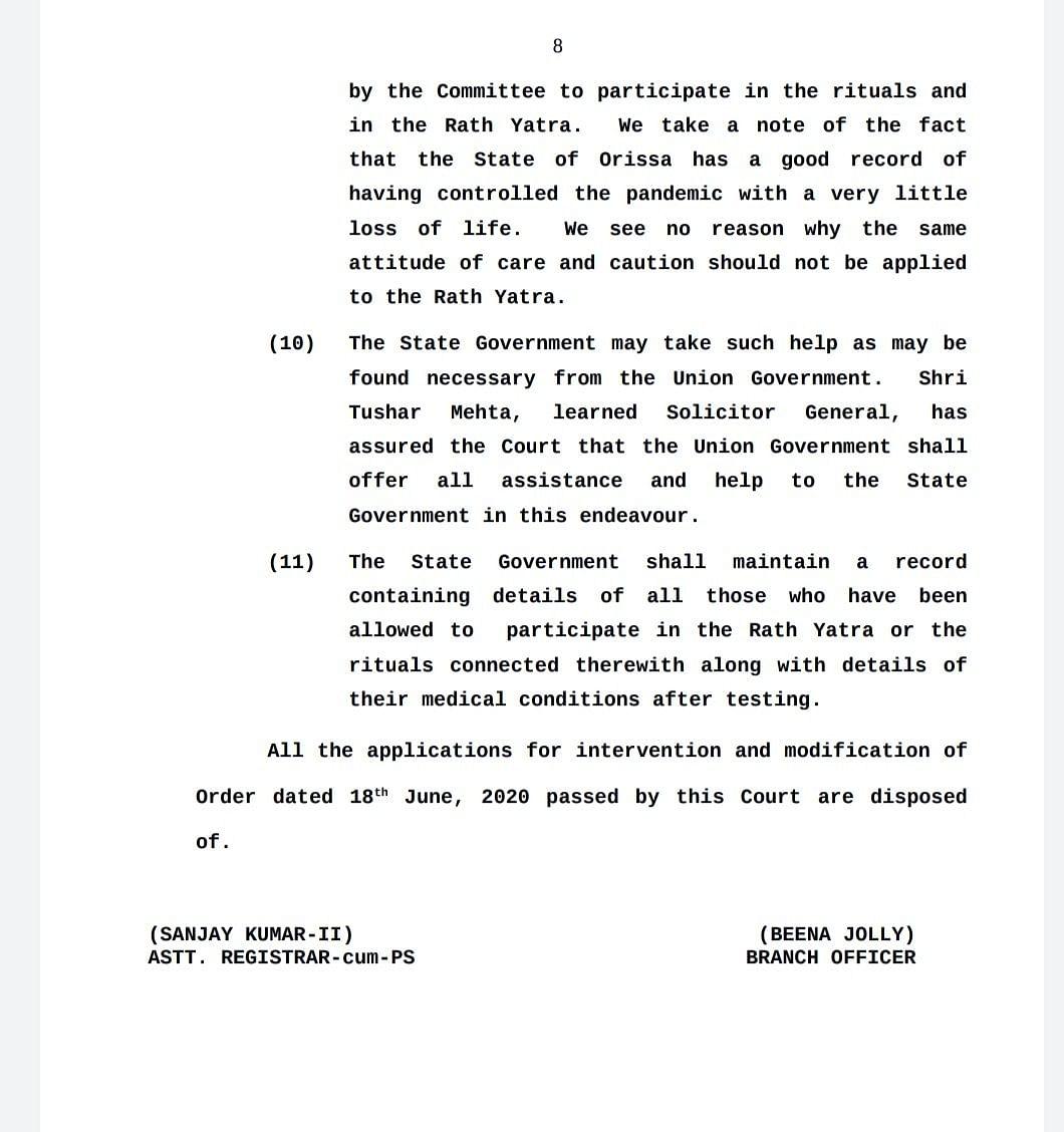 Supreme Court's order in the Jagannath Yatra case.