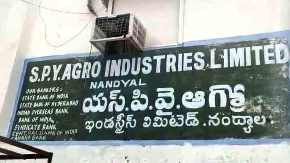 One Killed in Ammonia Gas Leak at Andhra Pradesh Industrial Plant