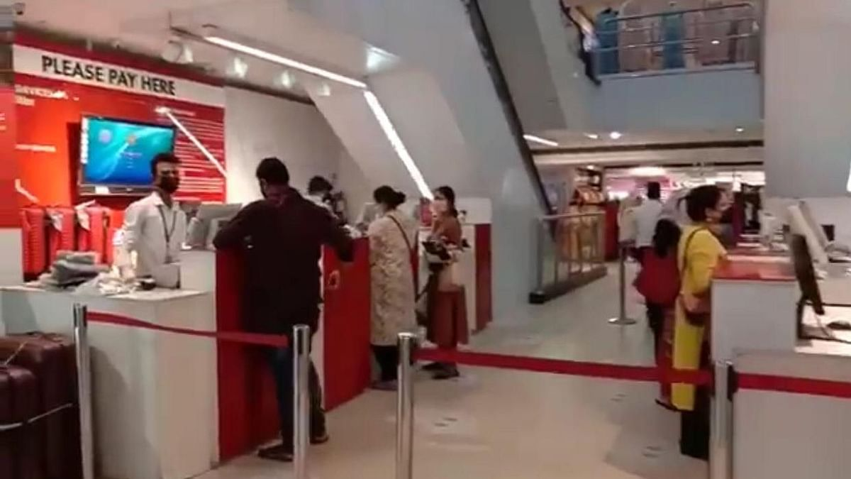 Patna Central Mall