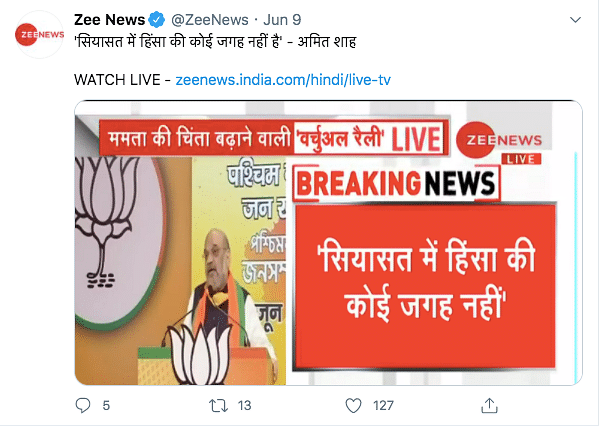 No, Zee News Bulletin Did Not Claim India to Have Another Lockdown