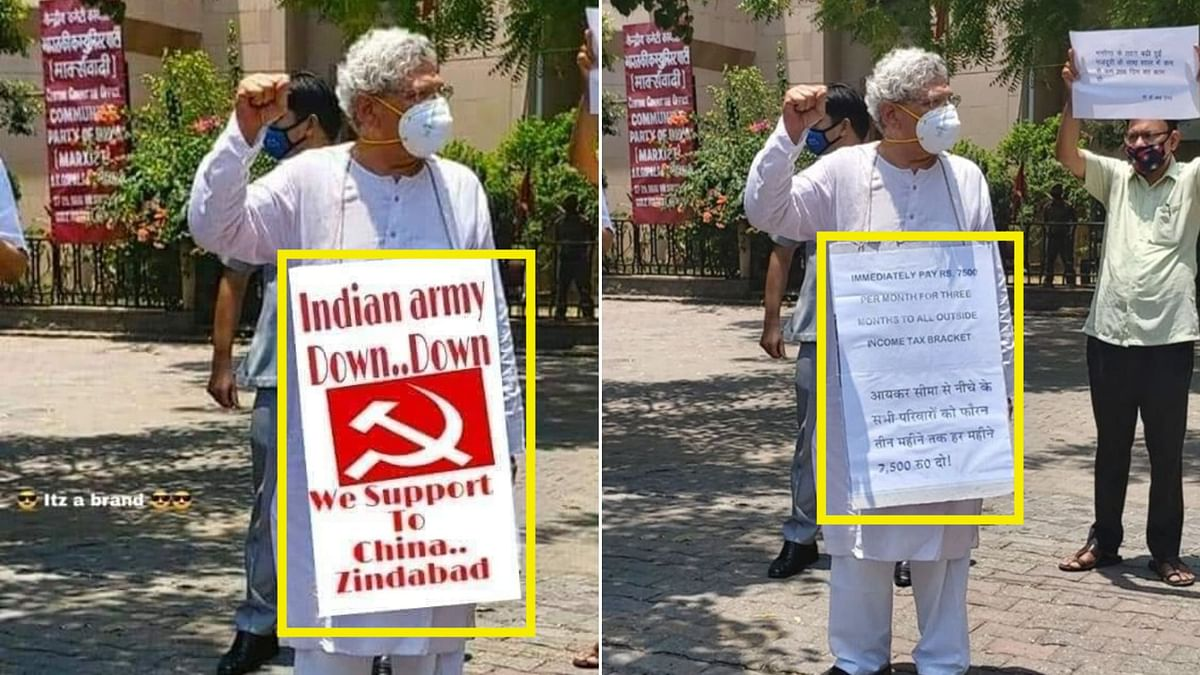 Sitaram Yechury's photograph has been morphed to change the text on the board (left); Sitaram Yechury's original image (right).
