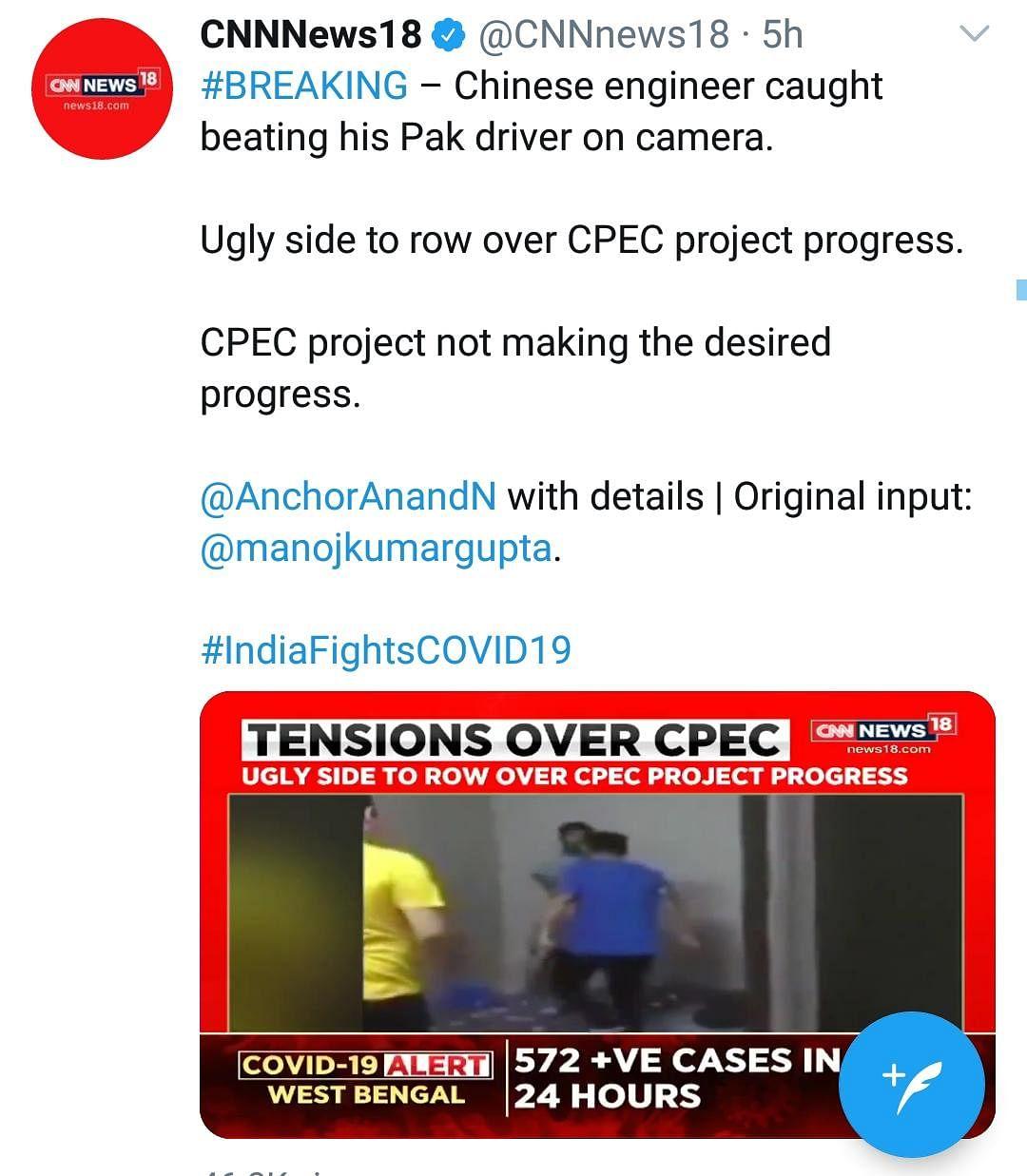 CNN-News18 Runs Old Video As 'Chinese Engineer Beating Pak Driver'