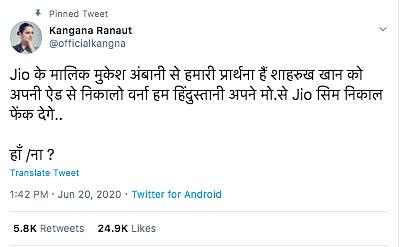 Fake account of Kangana Ranaut had asked Ambani to remove Shahrukh Khan from Jio ad.