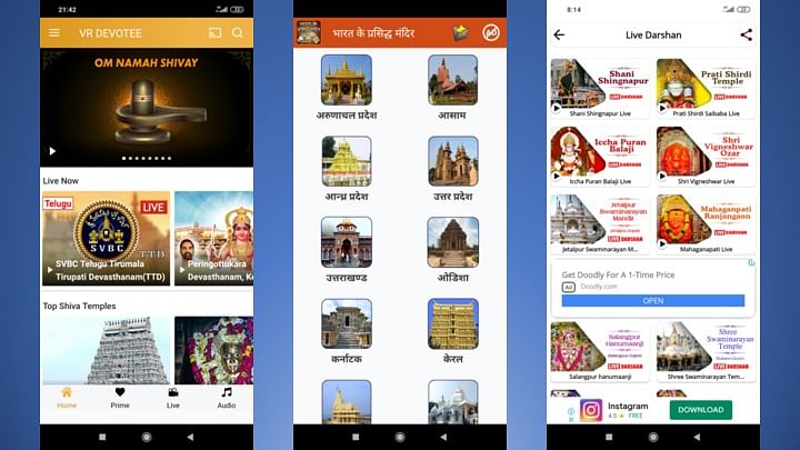 "The Google Play Store has a selection of apps that show online ""darshan"" from different temples in India."