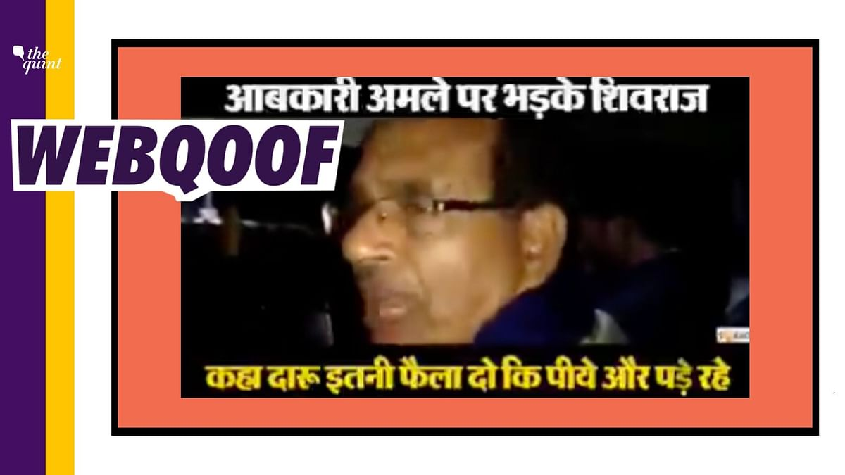 An old and edited video was circulated to claim that Shivraj Singh Chouhan encouraged selling of more alcohol in the state.