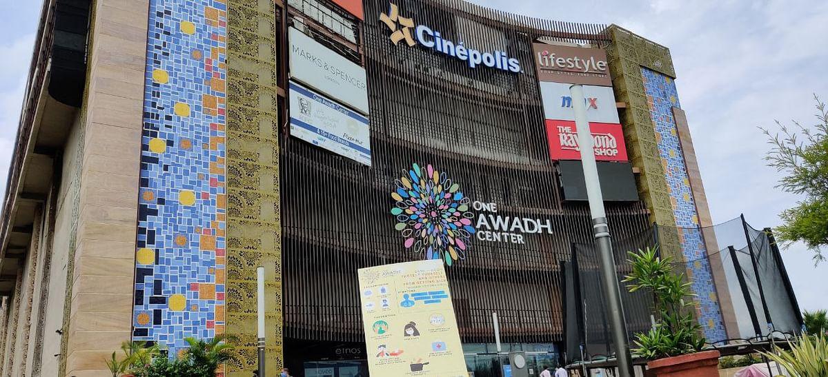 Cinepolis Mall, Lucknow