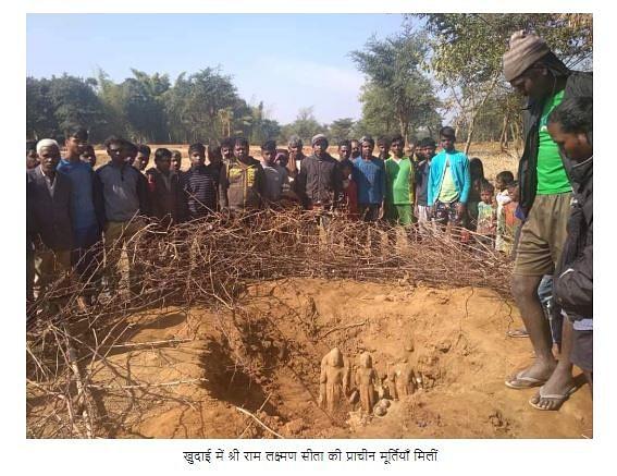 Jharkhand Image Goes Viral As 'Ram & Sita Idols Found in Ayodhya'