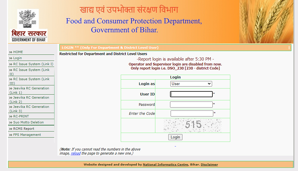 "Homepage of the Bihar FCP website. Select ""RCMS Report"" on the left side."