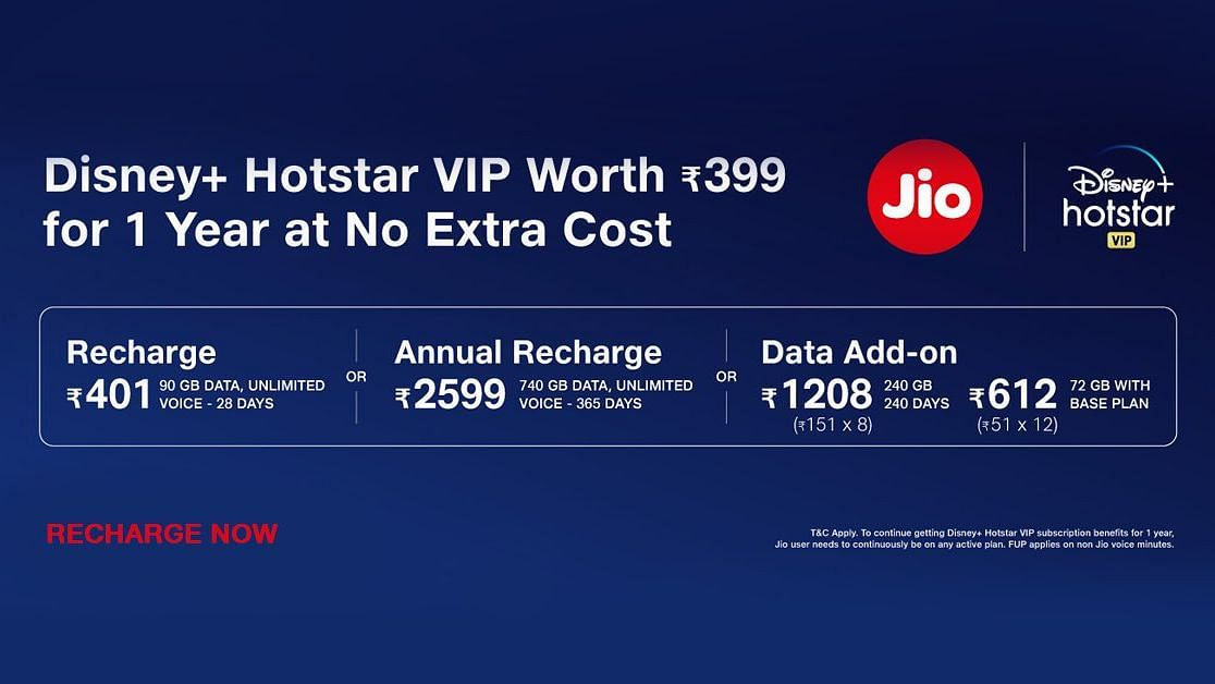 Want Disney+ Hotstar for Free? Just Recharge Your Jio Prepaid Plan
