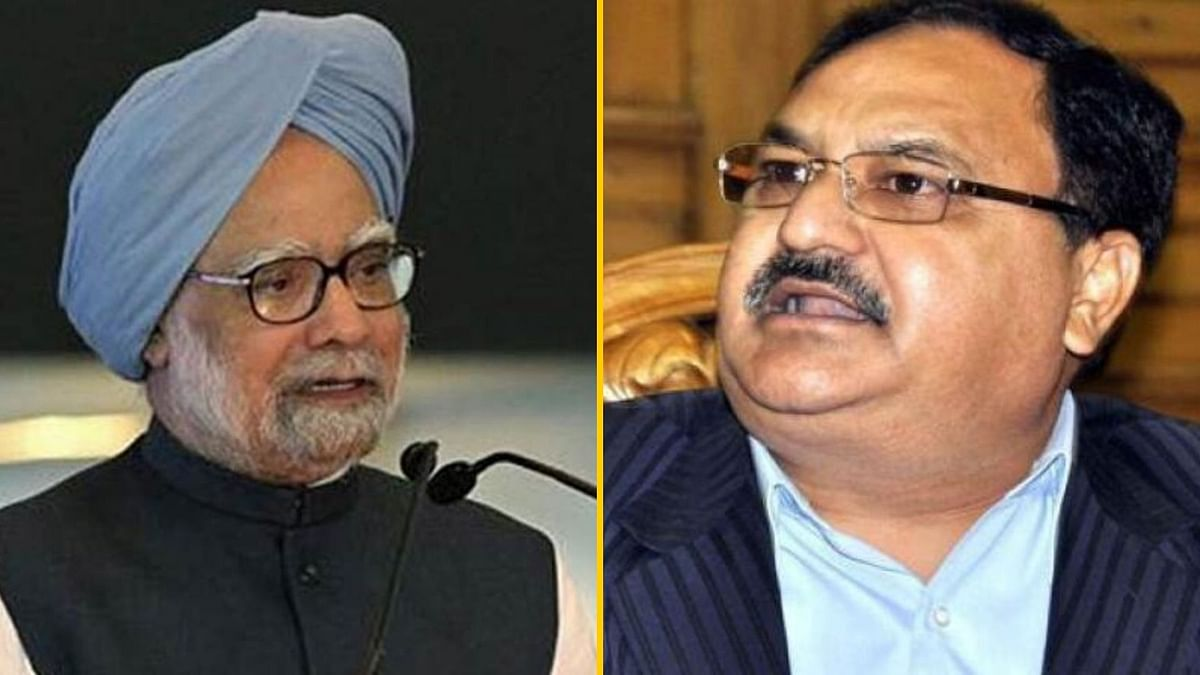 'Mere Wordplay': JP Nadda On Manmohan Singh's Statement on Ladakh