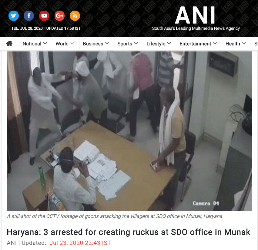 CCTV Footage From Haryana Viral as Assault on BJP MLA