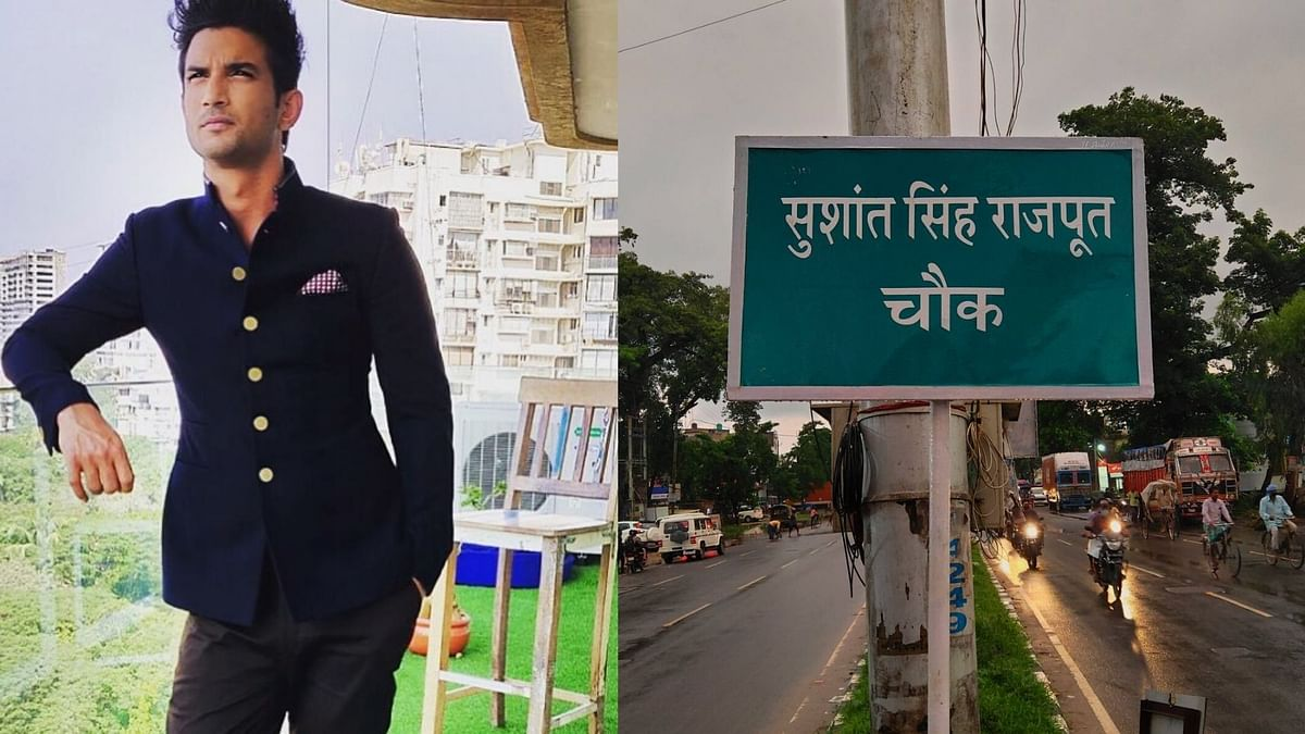 Street named after Sushant Singh Rajput.