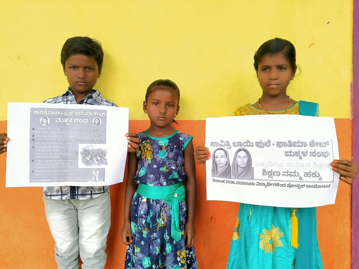 Poster campaign demanding equal education.