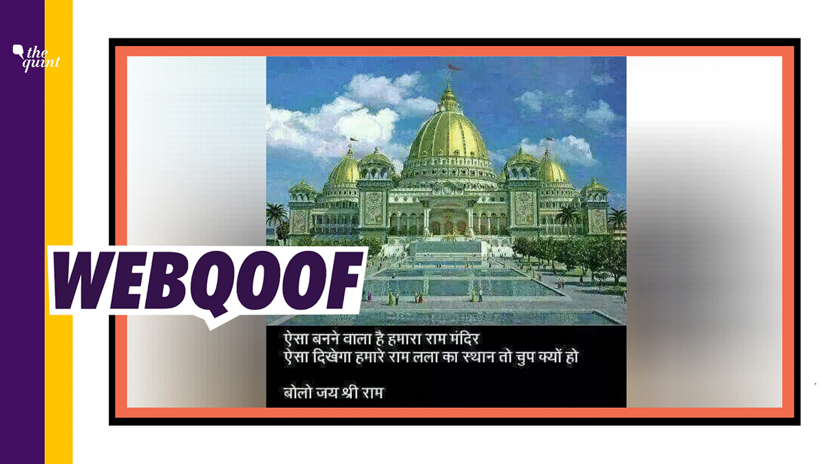 Rendition of ISKCON Temple Viral as Proposed Ayodhya Ram Mandir