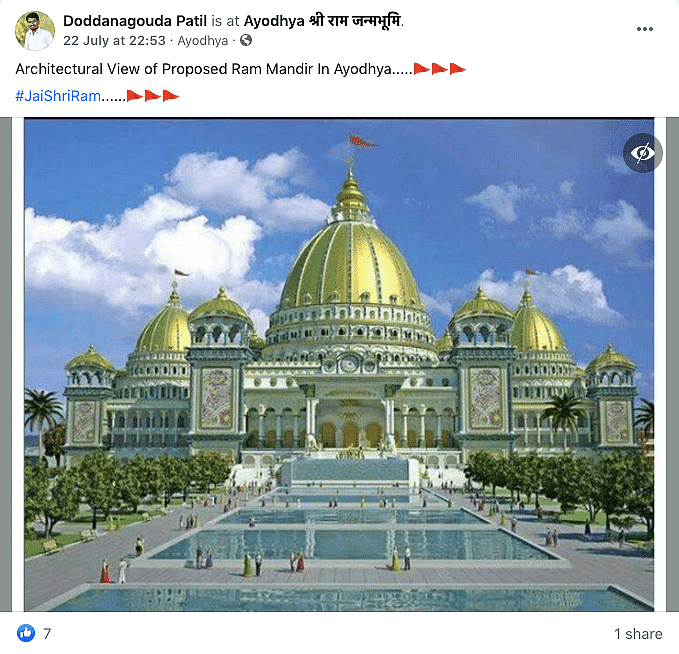 A 3D rendition of the ISKCON Temple in Bengal's Mayapur is being shared as the proposed appearance of Ram Mandir.