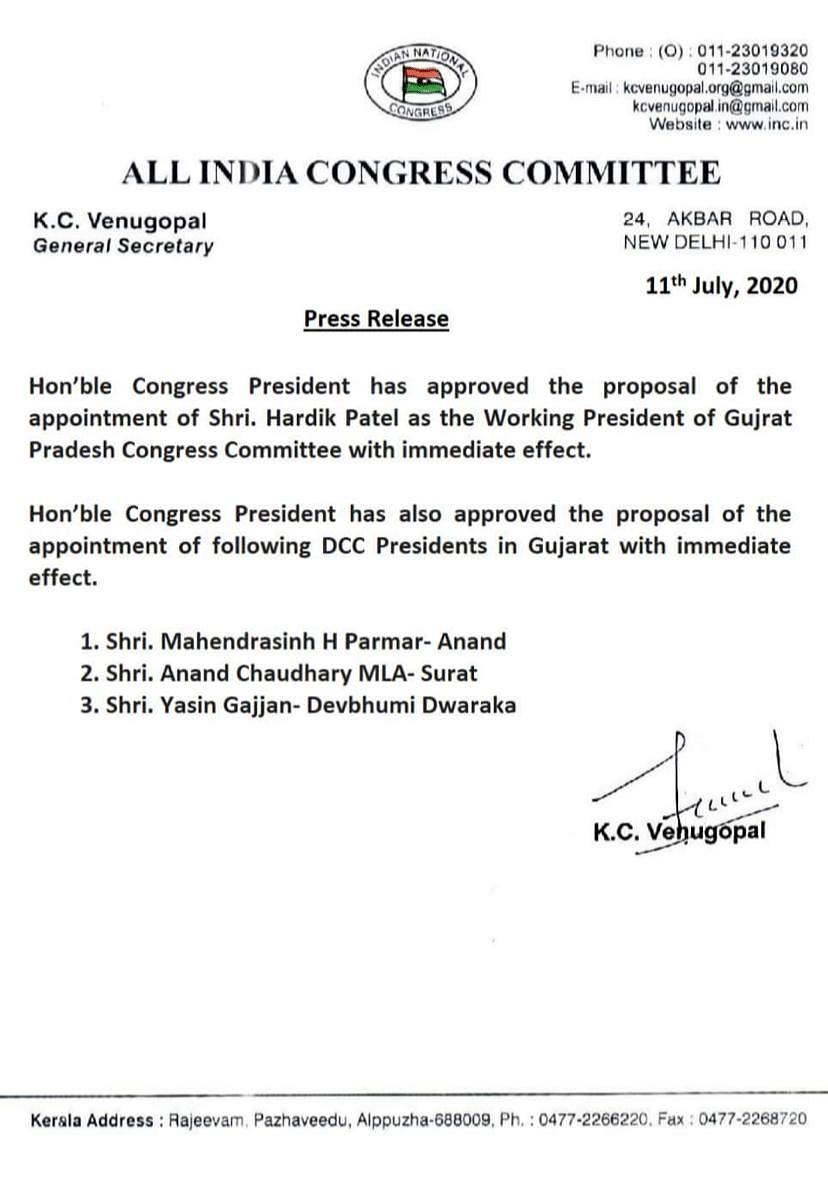 Hardik Patel Appointed as Working President of Gujarat Congress