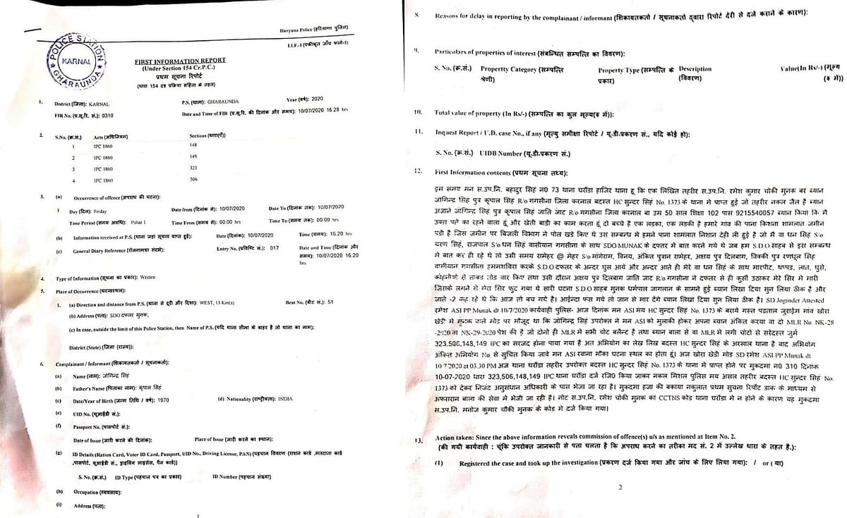A copy of the FIR was obtained by The Quint.