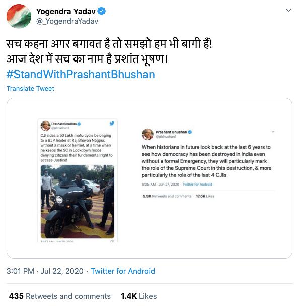 "<a href=""https://twitter.com/_YogendraYadav/status/1285870154560106496"">https://twitter.com/_YogendraYadav/status/1285870154560106496</a>"