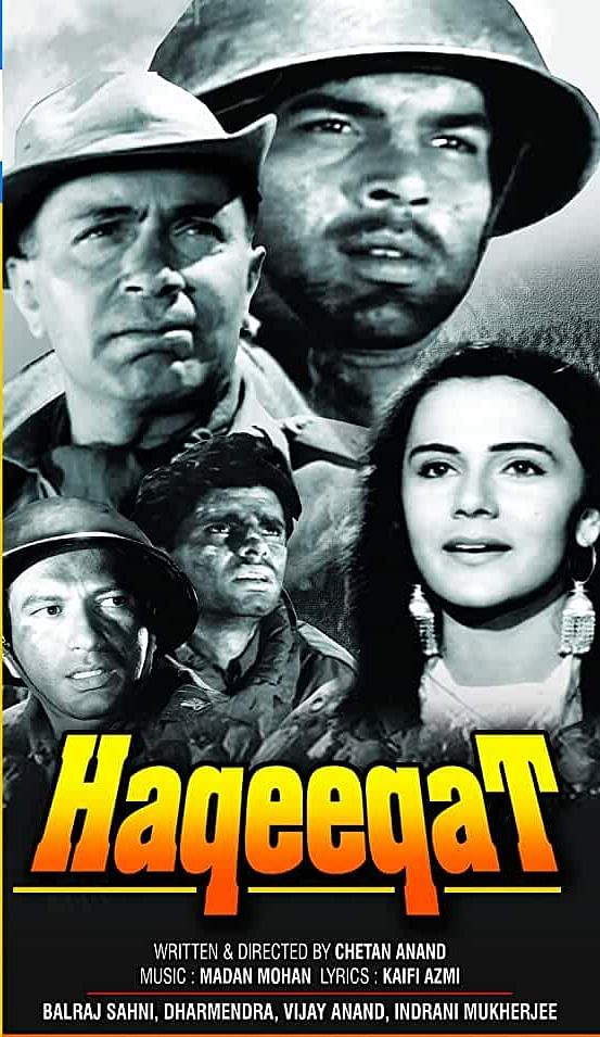 A poster of 'Haqeeqat'