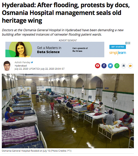 The image shows Osmania General Hospital on 15 July.