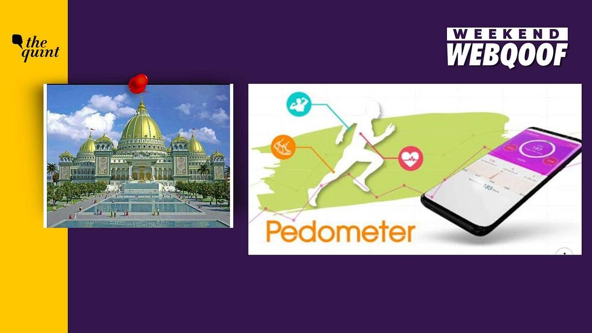 WebQoof Recap: Of Oxygen Measuring App & Fake 3D Ram Mandir Plans