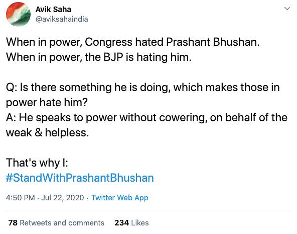 "<a href=""https://twitter.com/JharkhandJanad1/status/1285883209389993986"">https://twitter.com/JharkhandJanad1/status/1285883209389993986</a>"