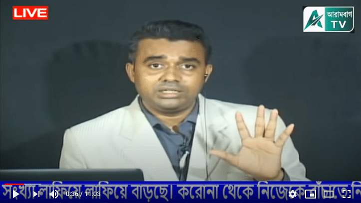 Safiqul Islam  is a journalist who runs a news channel called Arambagh TV on Youtube. He has five criminal cases against him for various stories he had done in and around the town of Arambagh (where he resides), in the Hooghly district of West Bengal.