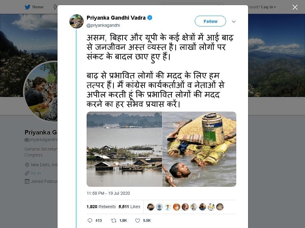 Both the images used by Priyanka Gandhi in her tweet are old.