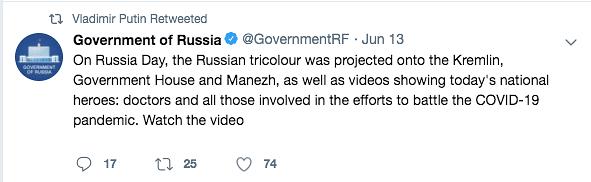 French Prez Congratulating India on Rafales? It's a Parody Account