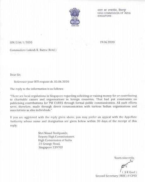 RTI reply received from the High Commission of India in Singapore by transparency activist Commodore Lokesh Batra (Retd)