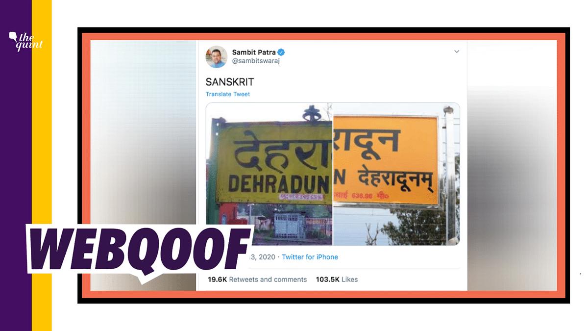 No, Sanskrit Hasn't Replaced Urdu on Dehradun Railway Signboard