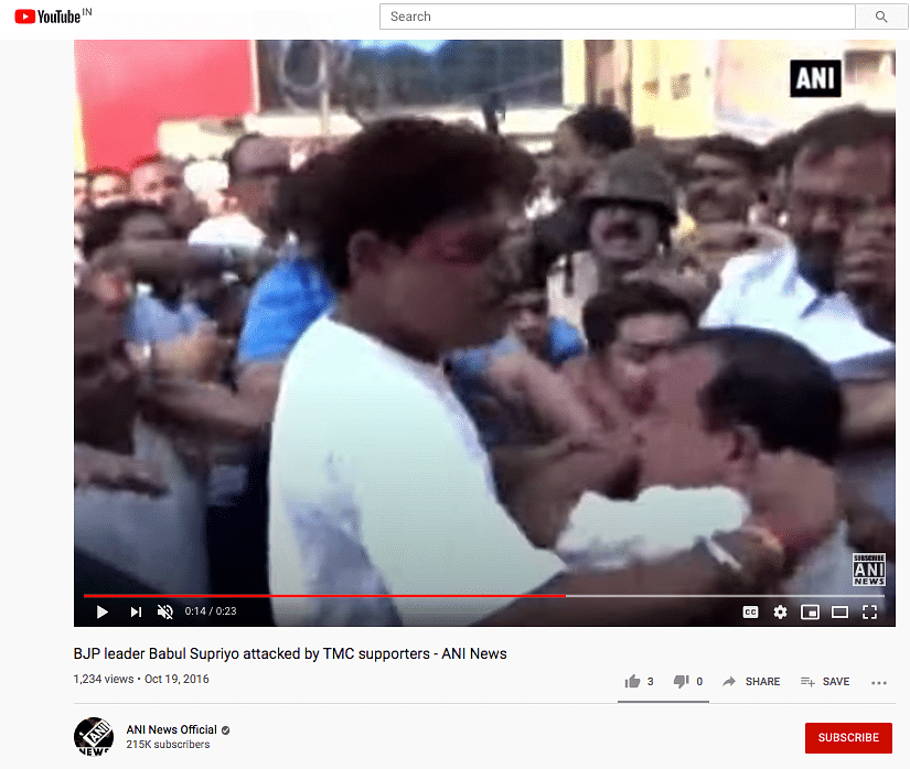 ANI had uploaded the video in 2016 mentioning that BJP leader Babul Supriyo was allegedly attacked by TMC supporters.