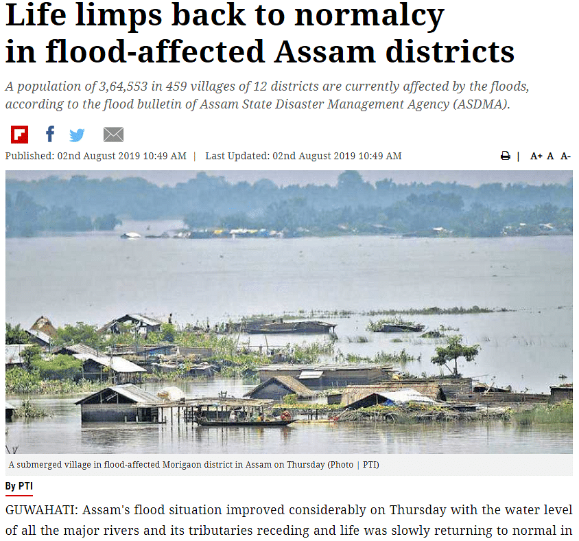 The New Indian Express report from 2019.