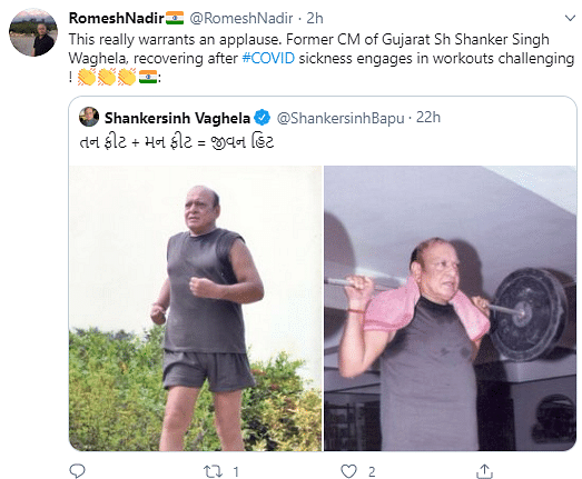 Former Gujarat CM Proves Age Is Just a Number With Post COVID Pics