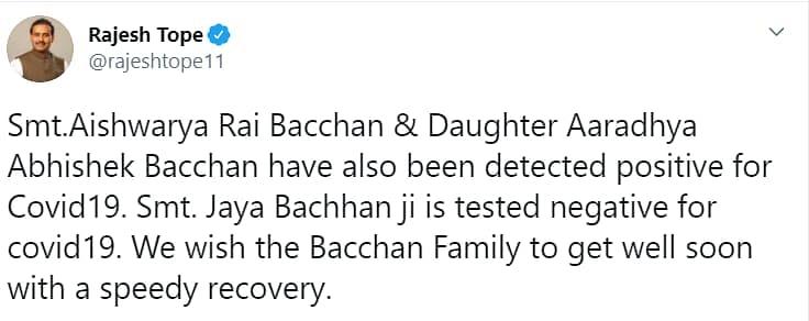 Minister's Deleted Tweet Says Aishwarya, Aaradhya Have COVID