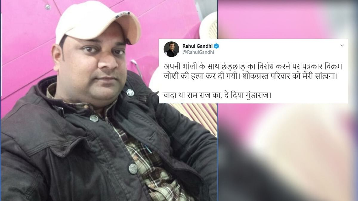 Vikram Joshi was shot at by a group of men in front of his daughters near Ghaziabad on 20 July night.