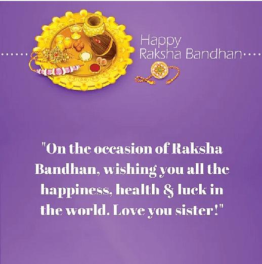 Happy Raksha Bandhan!
