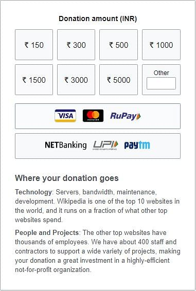 You can make donations up to Rs 50,000 or more.