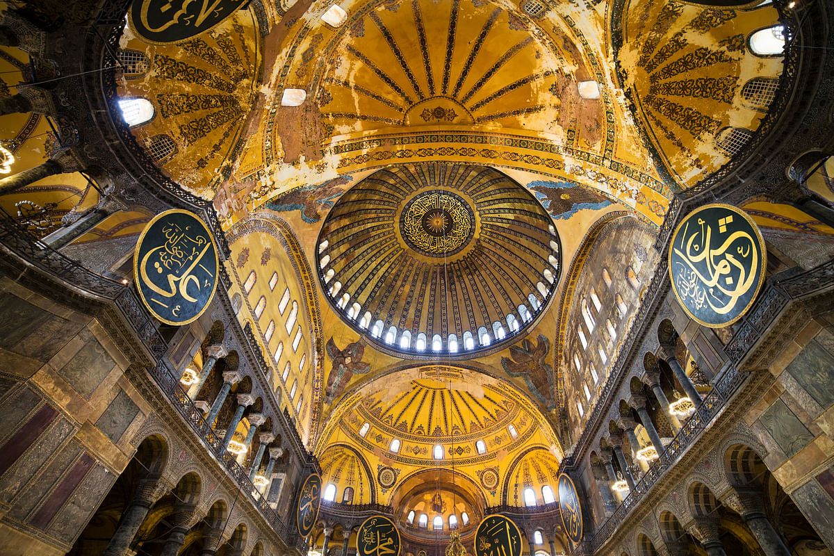 Hagia Sophia with Islamic scriptures written on the dome
