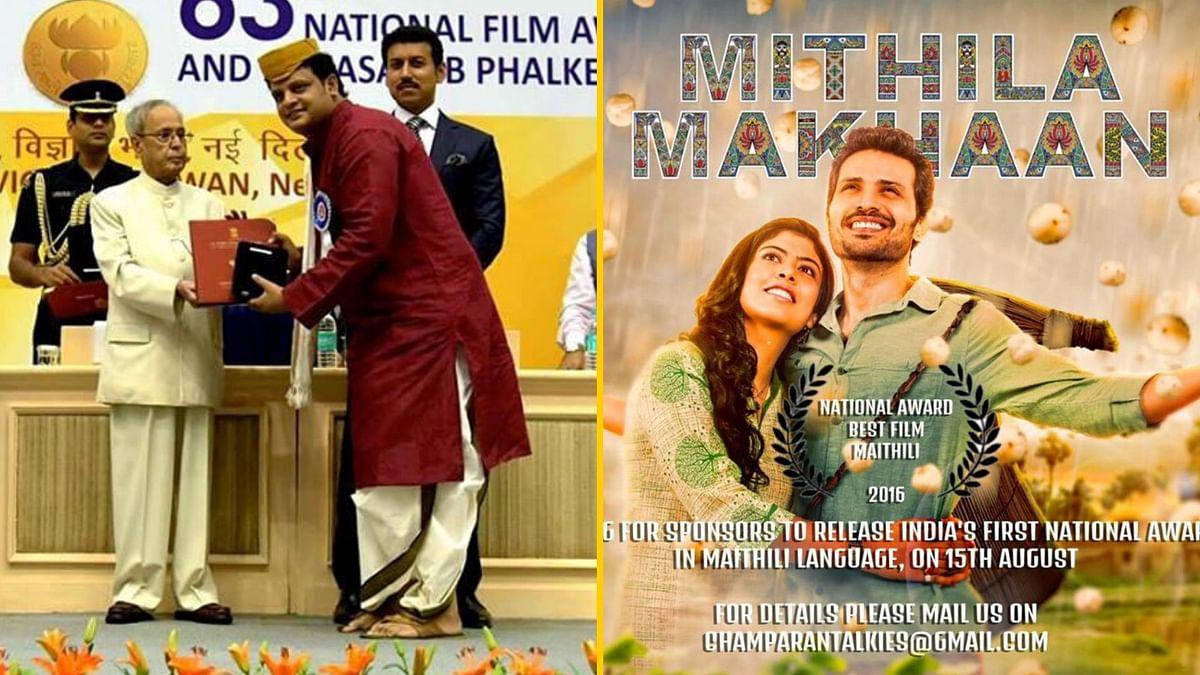 National Awardee Nitin Chandra On Why No One Has Backed His Film