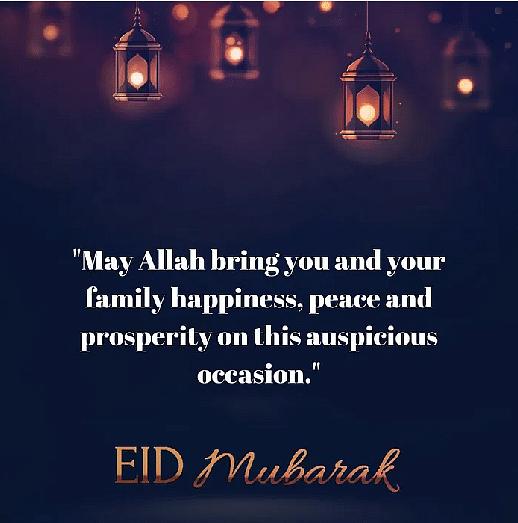 Eid Mumbarak!